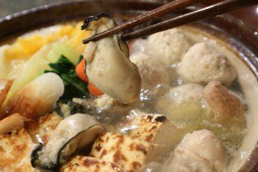 おウチでエタジマン鍋(海鍋編)
